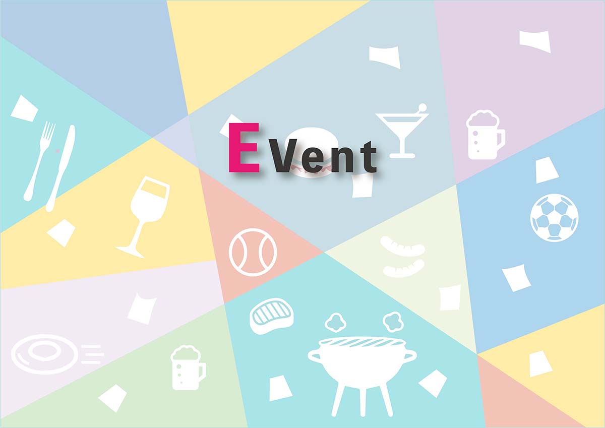 イベント企画・運営